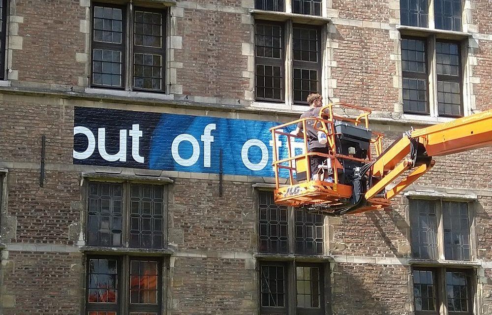 'Out of Office' is een trip naar een andere wereld